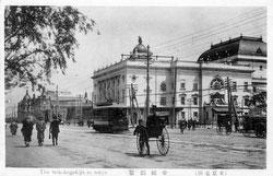 70126-0004 - Imperial Theatre