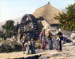 80121-0009 - Grist Mill