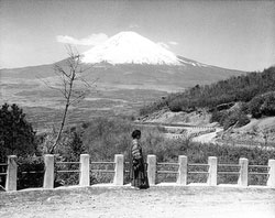 80121-0017 - Mount Fuji