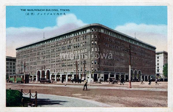 70126-0007 - Marunouchi Building
