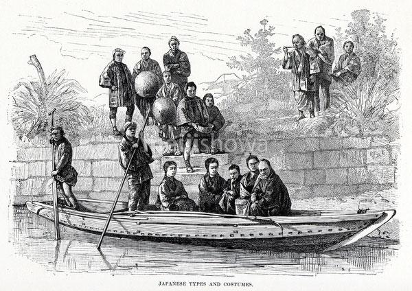 80123-0013 - People Boarding Ferry