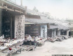 80128-0007 - Kiyomizu Souvenir Shops