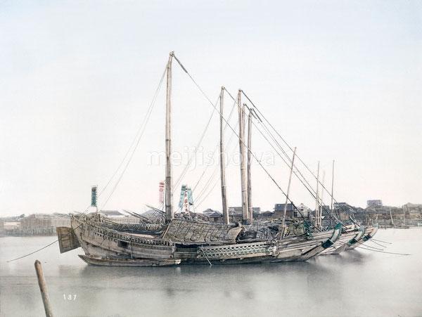 80128-0012 - Cargo Vessels