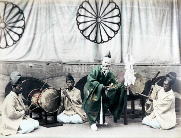 80129-0012 - Shinto Ceremony