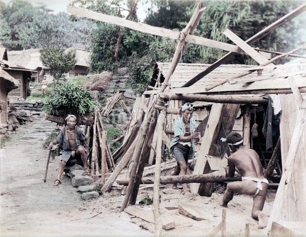80129-0013 - Carpenters