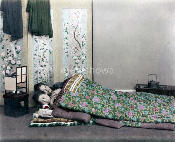 80129-0029 - Women Sleeping