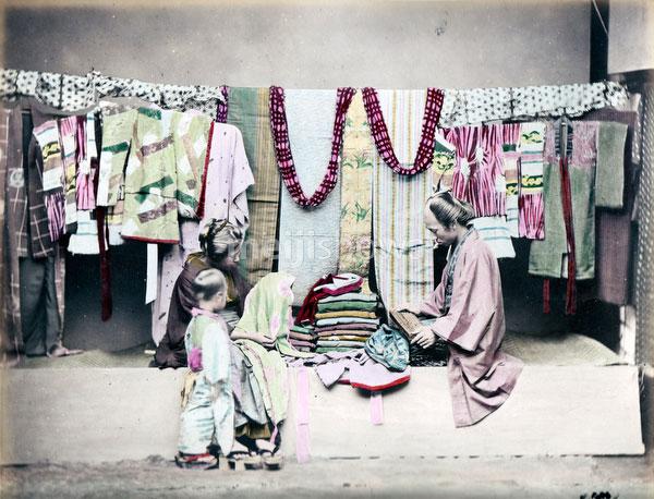 80129-0044 - Kimono Shop