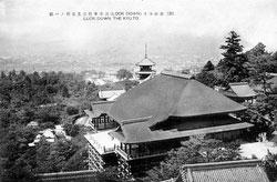 70126-0018 - Kiyomizudera Temple