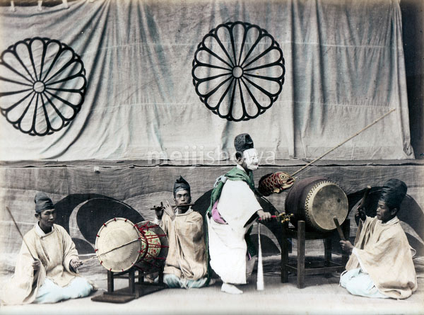 80130-0051 - Shinto Ceremony