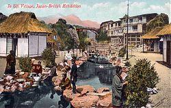 80219-0001 - Japan-British Exhibition