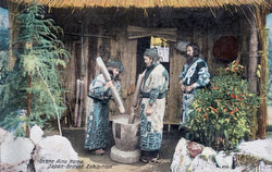80219-0005 - Japan-British Exhibition