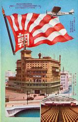 80219-0007 - Asahi Shimbun Building