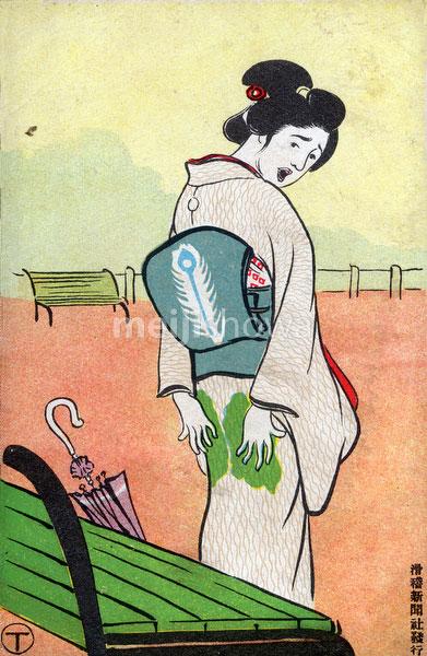 80219-0015 - Kokkei Shimbun Postcard