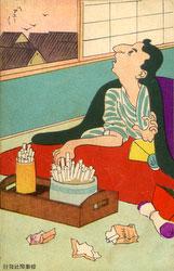 80219-0019 - Kokkei Shimbun Postcard