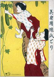 80219-0021 - Kokkei Shimbun Postcard