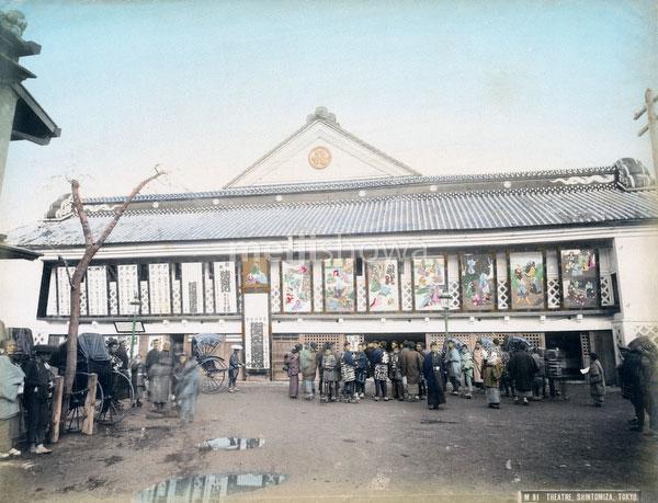 70604-0017 - Shintomiza Theater