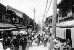 80222-0001 - Shopping Street
