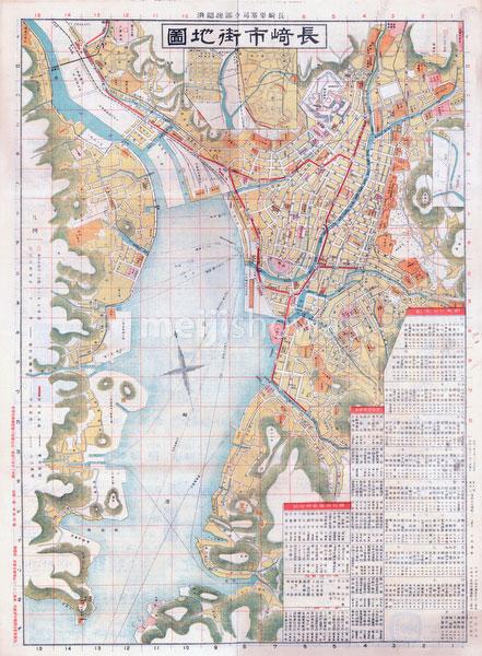 80222-0003 - Nagasaki Map 1928