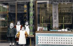 80131-0006 - Shakuhachi Shop