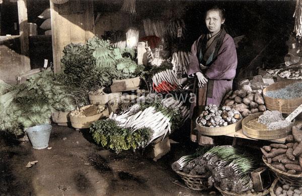 80131-0007 - Vegetable Store