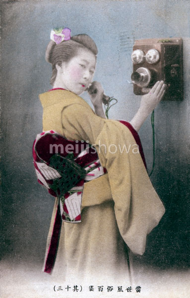 80131-0011 - Woman with Telephone
