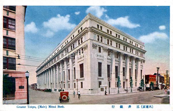 80131-0019 - Mitsui Bank