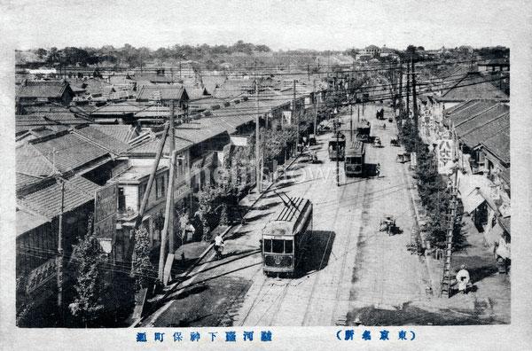 80131-0021 - Streetcars in Jinbocho