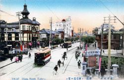 80131-0025 - Shinbashi Bridge Ginza