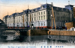 80131-0026 - Ministry of Agriculture and Commerce