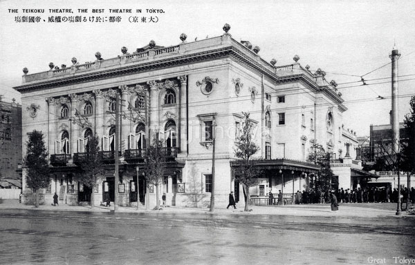 80201-0003 - Imperial Theater