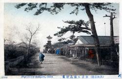 80201-0009 - Sumiyoshi Lighthouse