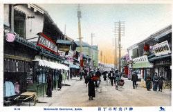 80201-0015 - Motomachi