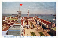 80201-0016 - Kobe Port Exhibition