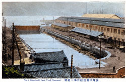 80201-0020 - Mitsubishi Dock Yard