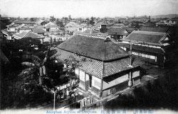 80201-0021 - Okayama Orphanage