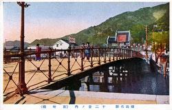 80201-0022 - Shinmachibashi Bridge