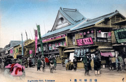 80201-0025 - Nigiwai-za Theater