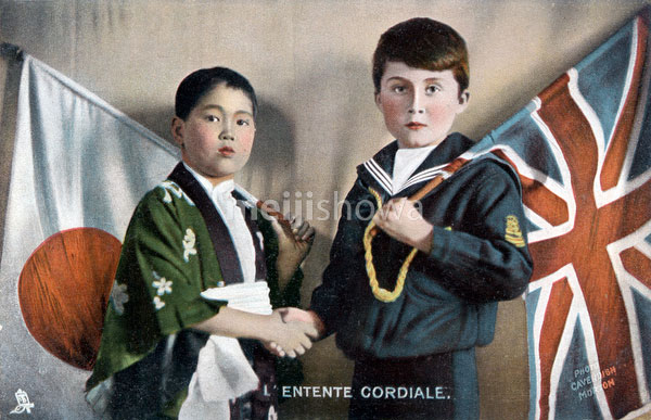 80201-0028 - Anglo-Japanese Alliance
