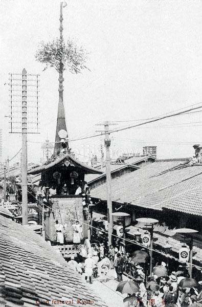80201-0035 - Gion Matsuri