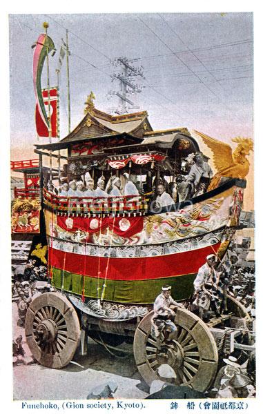 80201-0036 - Gion Matsuri