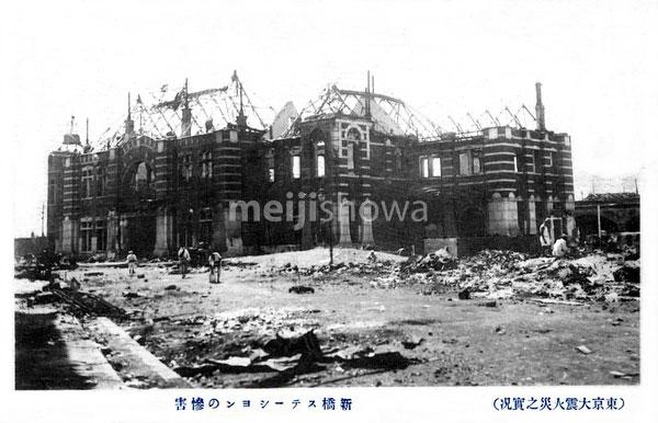 80201-0040 - Great Kanto Earthquake