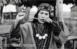 80201-0048 - Ainu Woman