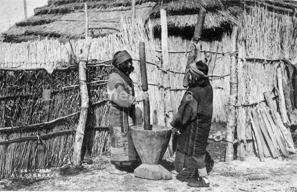 80201-0049 - Ainu Women