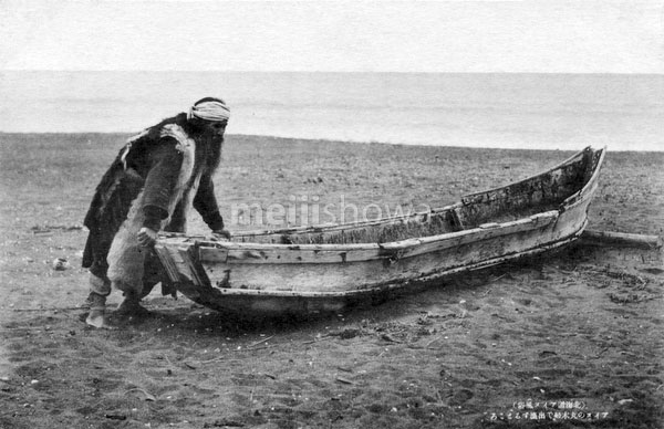 80201-0054 - Ainu with Boat