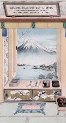 80201-0057 - Japan Welcome Folio
