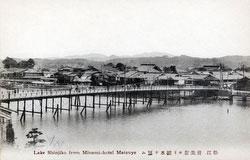 80221-0002 - Ohashi Bridge