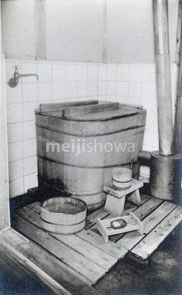 80221-0005 - Japanese Bath