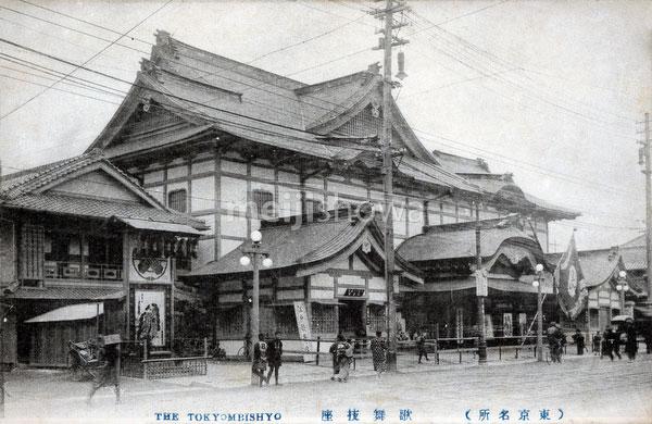 80221-0008 - Tokyo Kabukiza