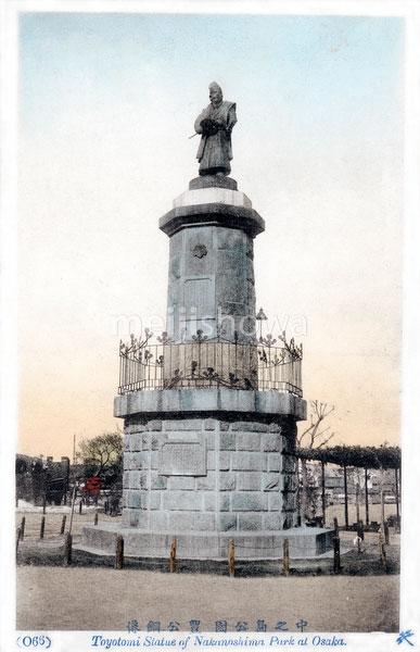 80221-0012 - Toyotomi Hideyoshi Statue