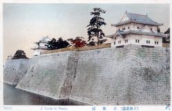 80221-0013 - Osaka Castle